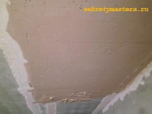 Выравниваем потолок гипсовой смесью