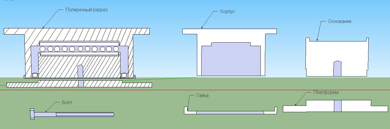 Чертёж поворотного механизма стрелы подъёмного крана