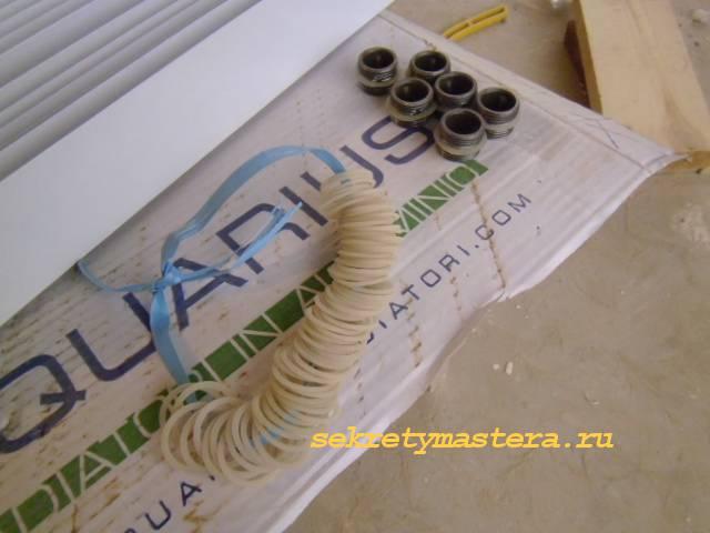 Муфты и прокладки для сборки радиатора