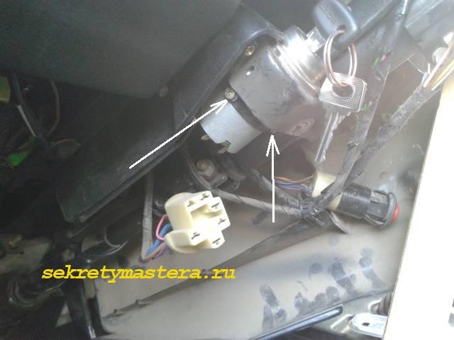 Замена замка зажигания на ВАЗ 21214 Нива